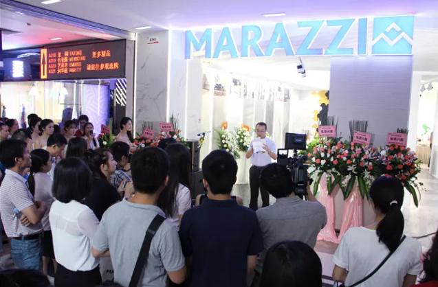 2016年,马拉齐中国陶瓷城店开业,加速布局中国市场。