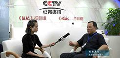 东方建材网创始人寿国先受邀出席第四届中国行业影响力品牌峰会